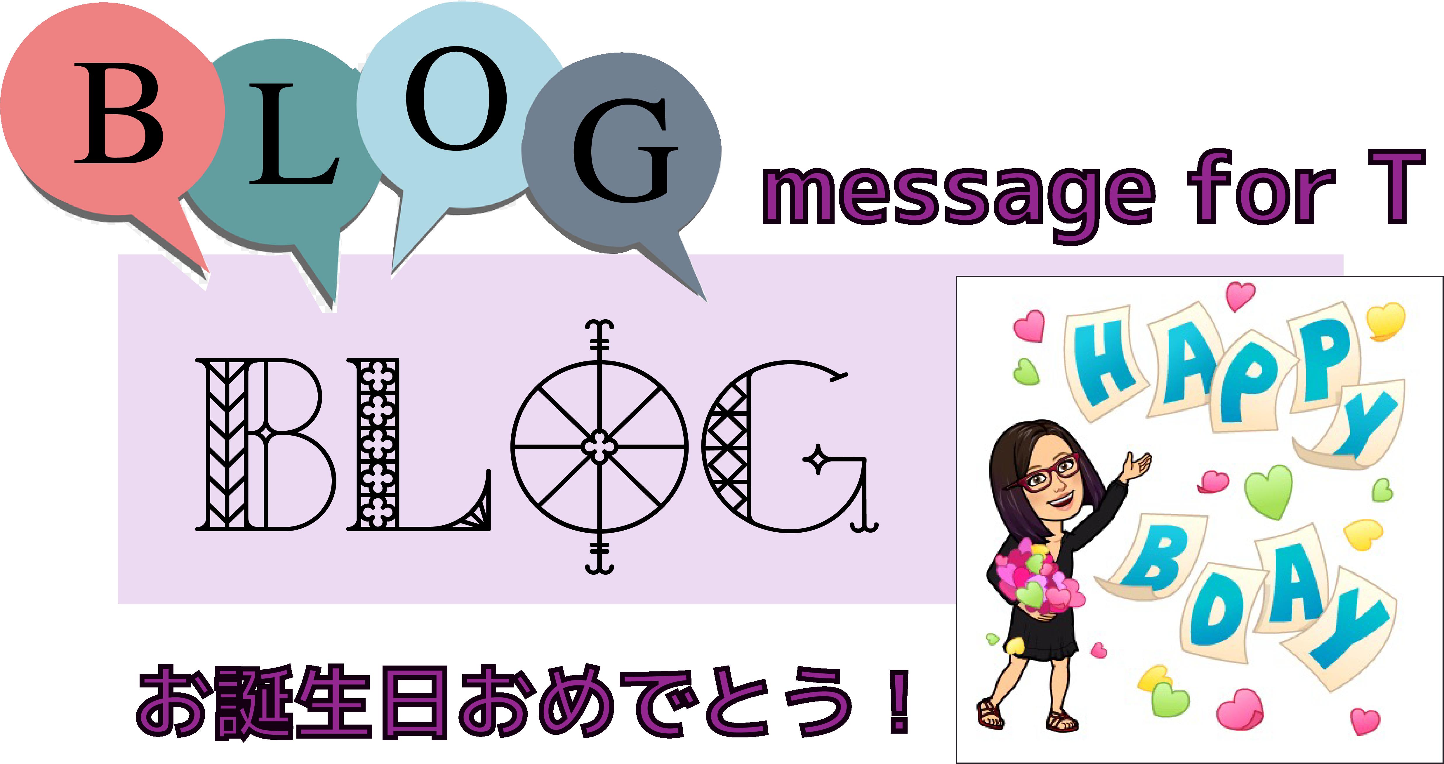 birthday-message